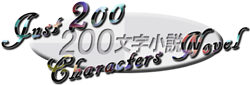 200s.png